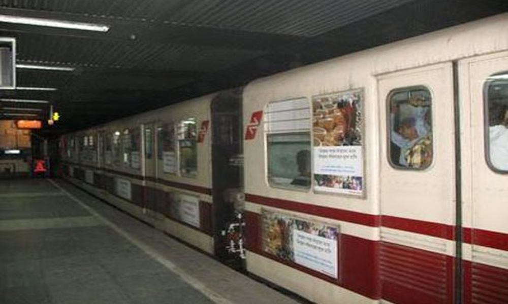 Oldest Metro in India Kolkata Metro