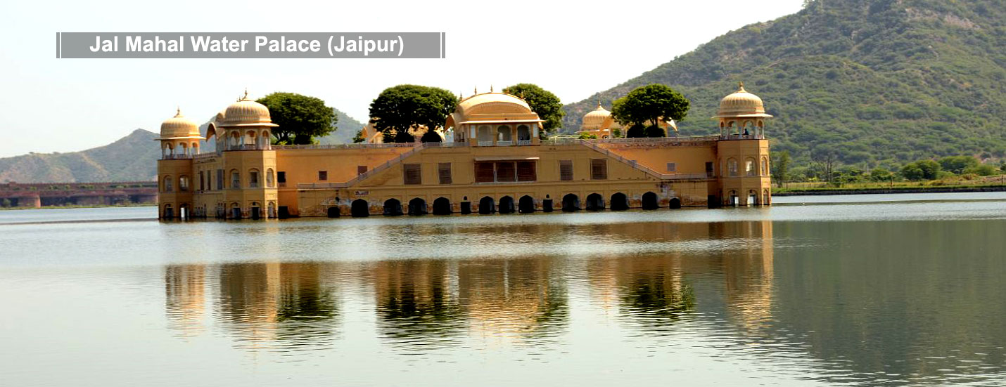 Travelsite India Jal Mahal Water Palace Jaipur Tour Slider