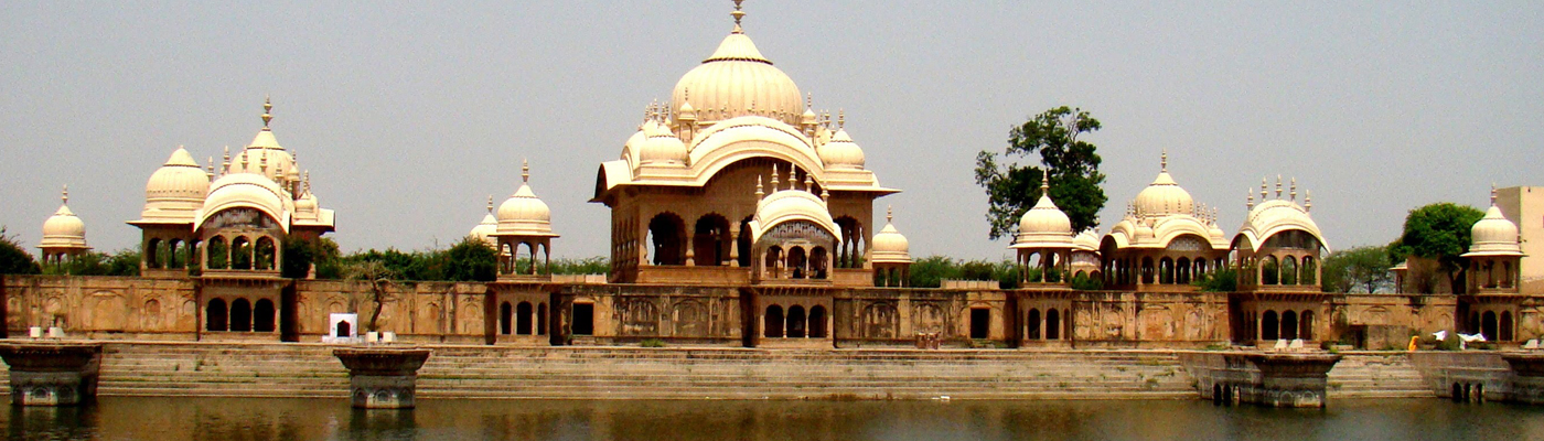 Delhi Mathura Vrindavan Weekend Tour